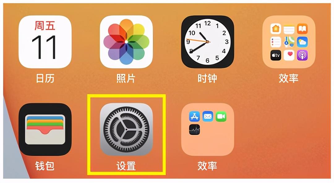 苹果手机怎么关机(iphone各机型强制关机方法)