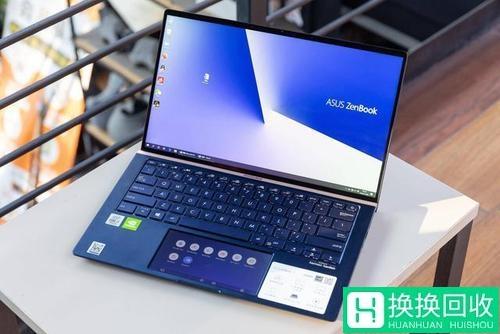 上海华硕灵耀14s i5(i5-1135G7 16G 512G)旧电脑回收价格