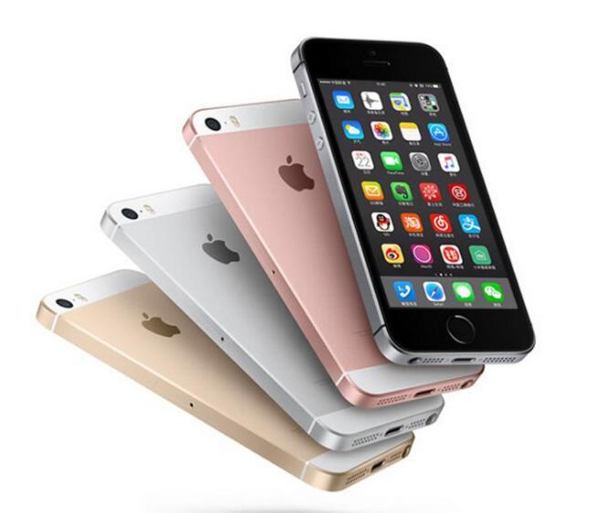 湖州哪有旧机换苹果iPhone 11 Pro手机「以旧换新方法」