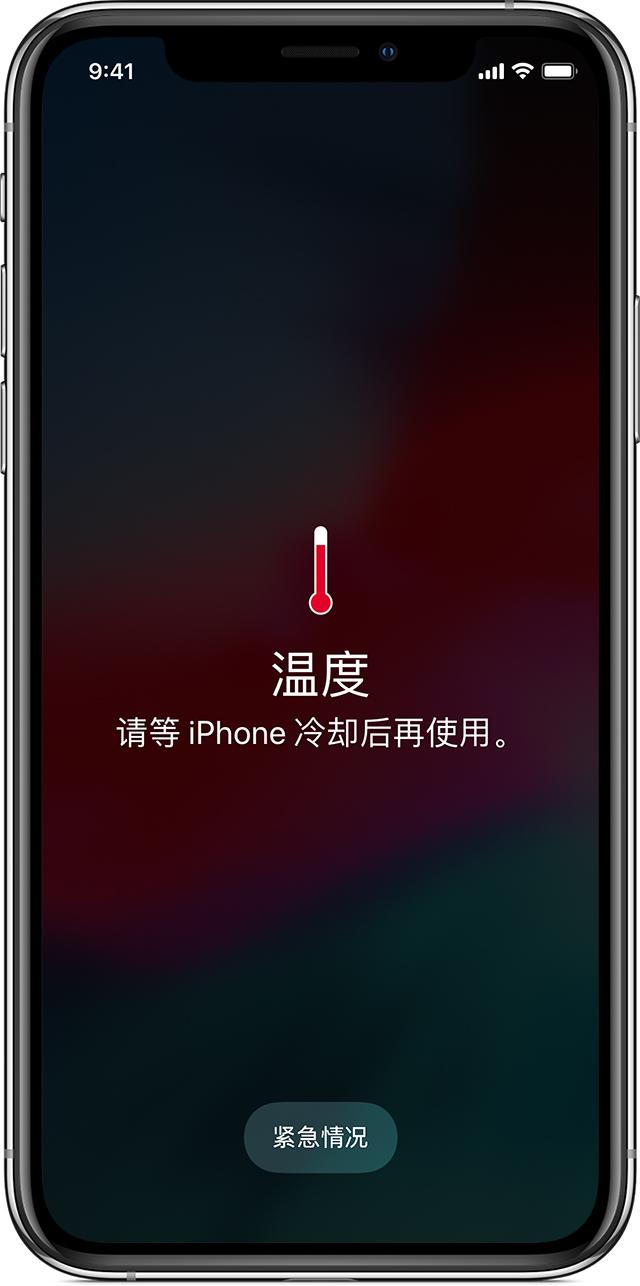 iPhone 12屏幕亮度突然变暗怎么调节「iphone技巧」