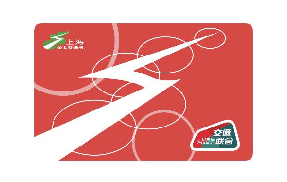 上海交通卡如何添加到iPhone和Apple Watch?「iphone技巧」
