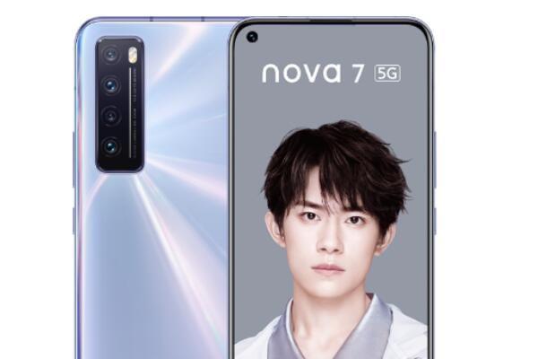 华为nova7和荣耀30哪个好(华为nova7系列配置参数及常见问题)