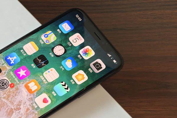 苹果11pro怎么设置电量显示(手机使用技巧)