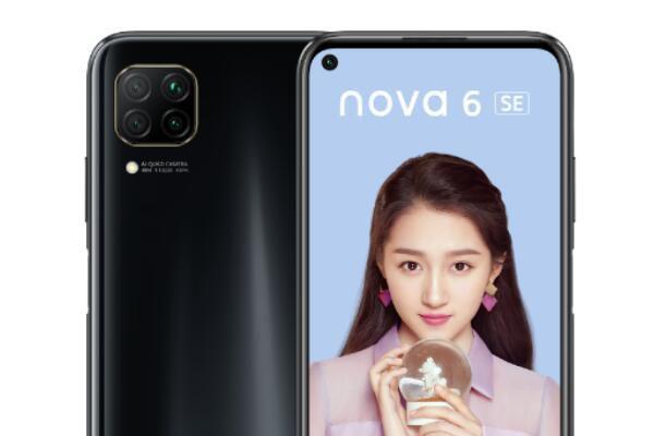 华为nova6se怎么设置微信视频美颜(华为nova6配置参数及常见问题)