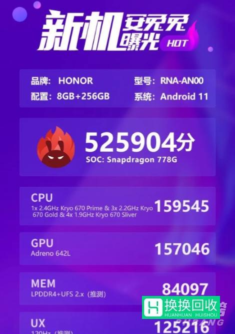 荣耀50pro支持无线充电吗(可以反向充电吗)