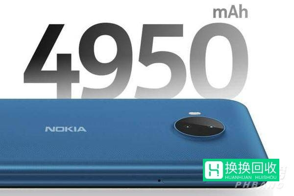 诺基亚c20plus价格(多少钱)