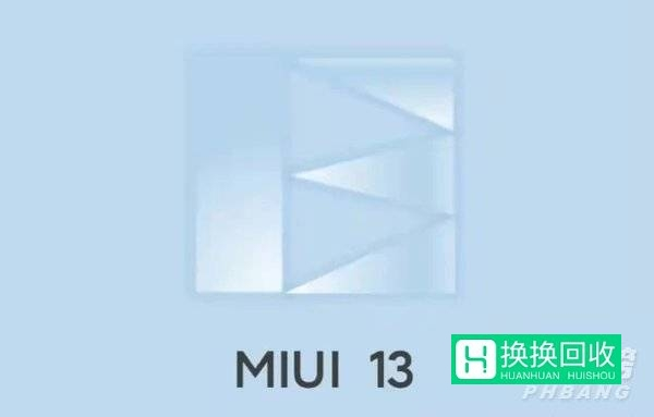 小米mix4最新消息上市时间(预售价)