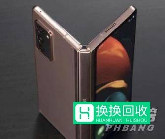 三星Galaxy Z Fold3什么时候发布(发布时间)