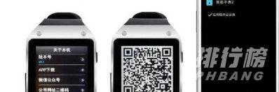 华为watch3pro可以连接苹果手机吗(图文)