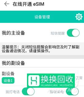 华为watch3可以插卡吗(详细内容)