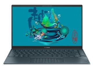 福州华硕灵耀14 i5 1035G1 8G+512G旧电脑回收报价