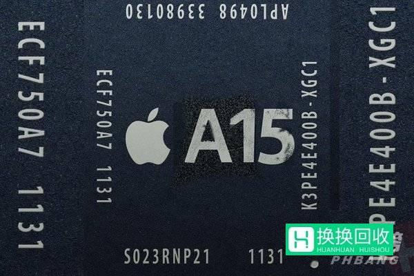 苹果a15处理器最新消息(内部消息曝光)