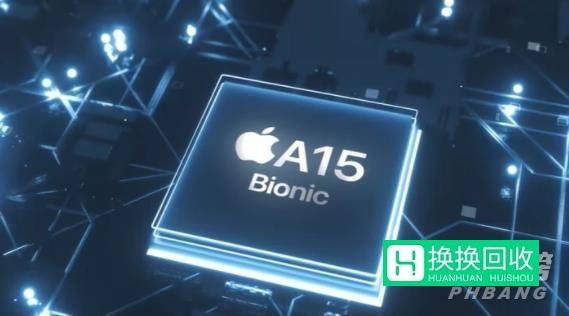 苹果13什么时候上市的(iphone13首发价是多少)