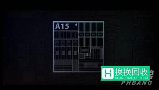 a15芯片支持快充吗(小道消息)