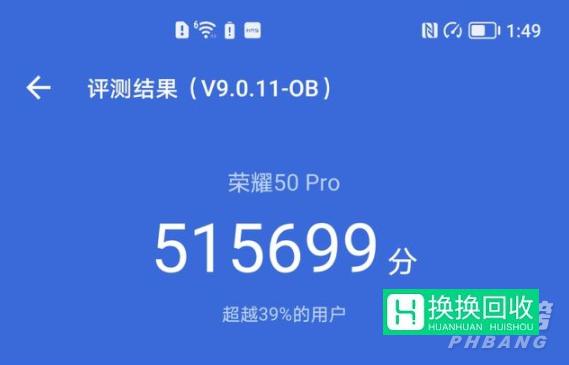 荣耀50pro和华为nova7pro哪个好(良心推荐)