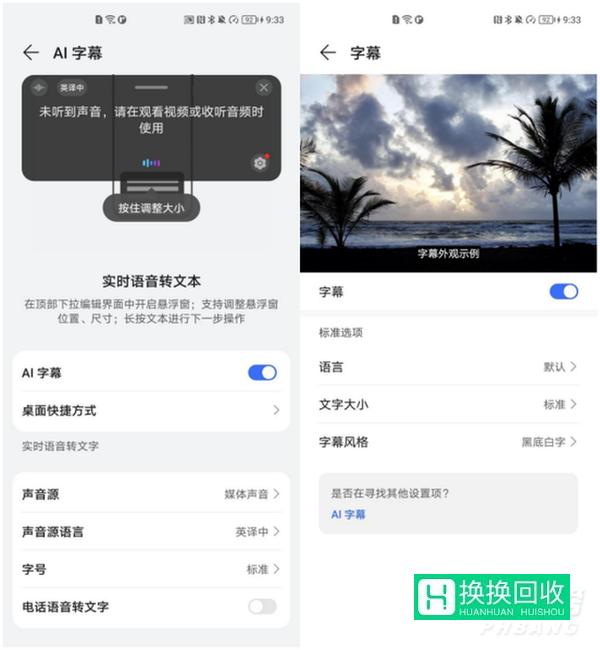 荣耀50pro是双扬声器吗(详细信息)