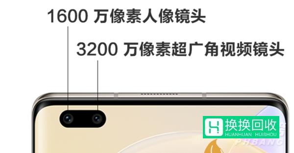 华为nova9pro价格是多少(大概售价是多少)
