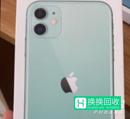 骁龙778g相当于苹果什么水平(荣耀50pro怎么样)