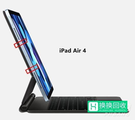 iPadAir5上市时间(升级了哪些地方)