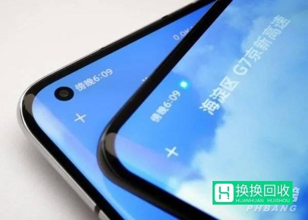 miui13最新消息(发布时间)