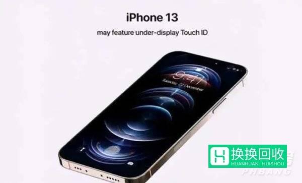 iphone13概念机苹果官方(苹果13什么时候上市的)
