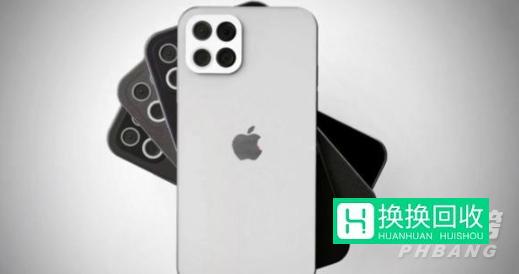 苹果13pro价格表官网报价(苹果13什么时候上市的)