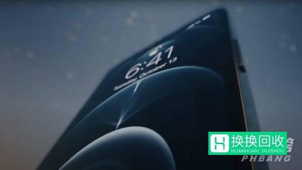 iphone13和12哪个值得买(良心推荐)