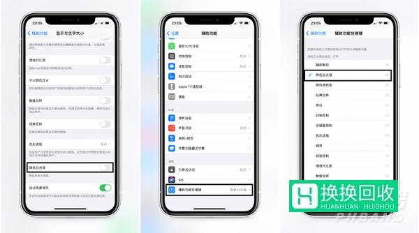 iphone12被人忽略的功能(iphone12小技巧)