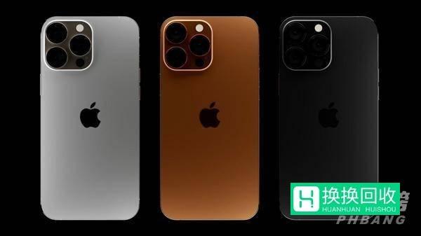 iPhone13 Pro渲染图曝光(苹果13什么时候上市的)