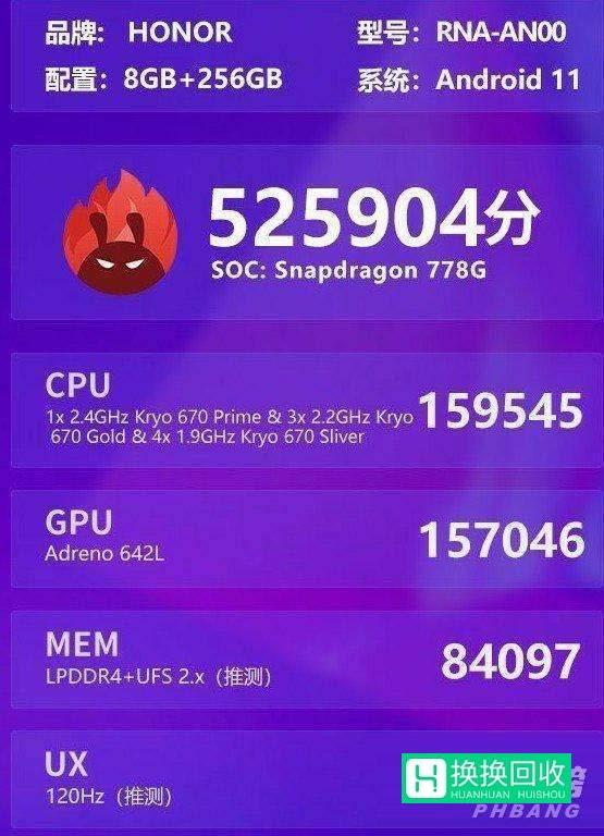荣耀50处理器是什么水平(荣耀50处理器定位)