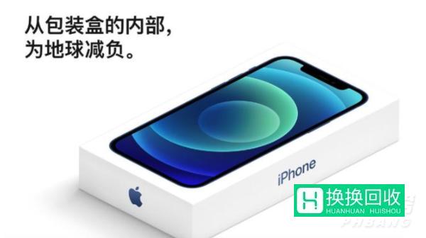 苹果13什么时候上市的(iphone13pro内存多大)