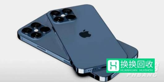 iPhone13mini价格(有什么亮点)