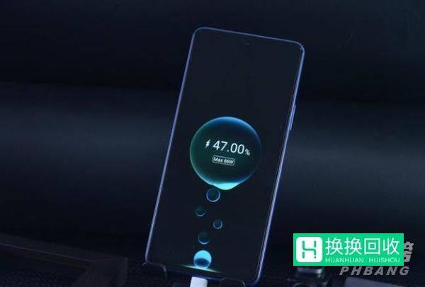荣耀50SE值得买吗(手机详细介绍)