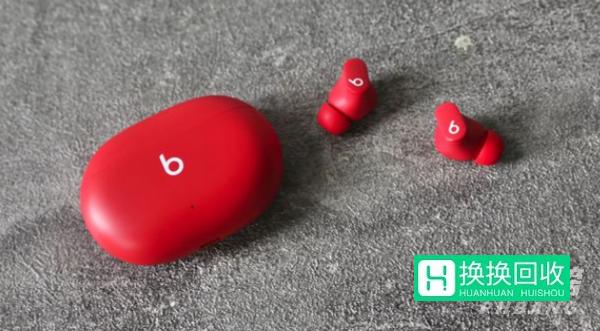 beats studio buds价格(苹果)