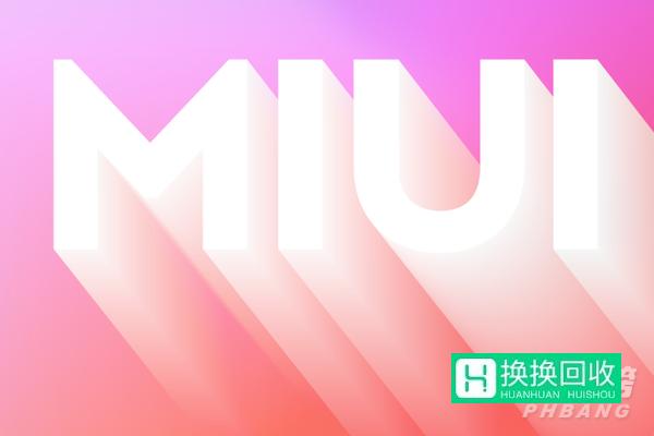 小米mix4外观详情(详细介绍)