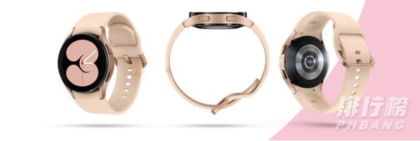 三星 Galaxy Watch 4价格(各版本价格分别是多少)