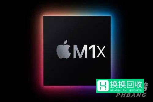 2021MacBookPro发布时间(详细介绍)
