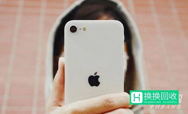 苹果iphone se3手机外观(概念图)