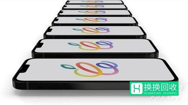iPhone13pro有没有无线充电(升级了没有)