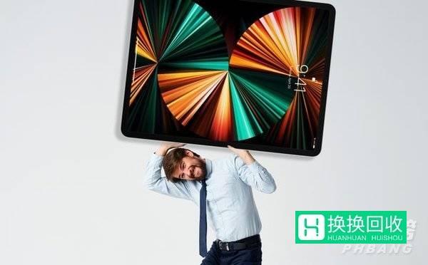 ipad2021新款上市时间(什么时候上市)