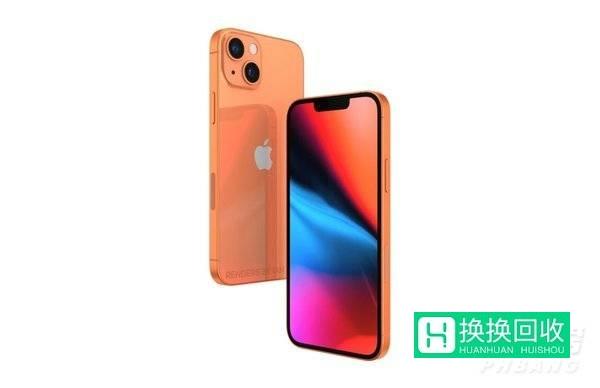 iphone13最新消息曝光(支持反向充电吗)