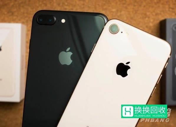 苹果iPhoneSE3最新消息(消息爆料)
