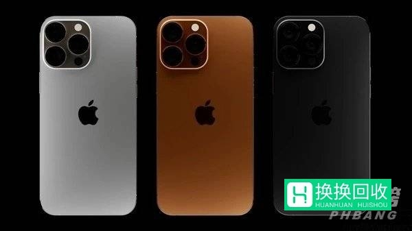 iPhone13支持反向充电吗(手机知识)