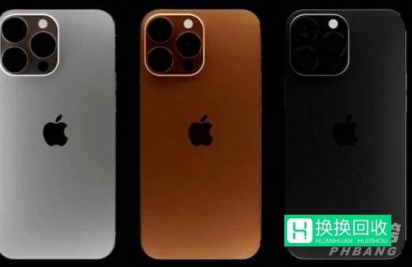 iphone13最新信息(有什么新功能)