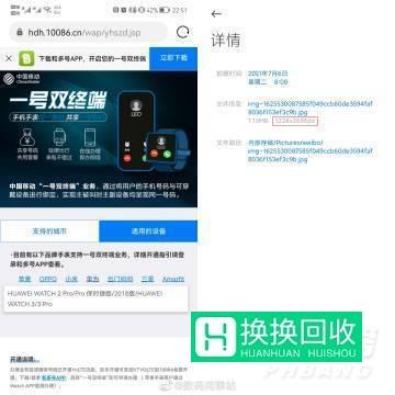 华为p50pro最新消息(消息爆料)