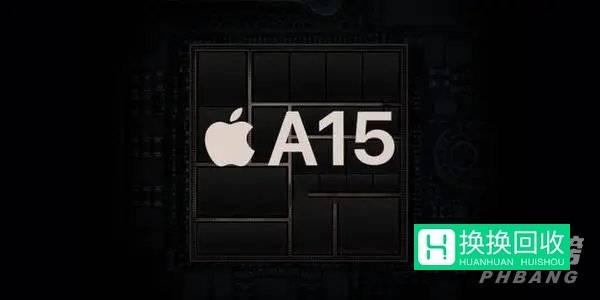 苹果13pro大概价格是多少
