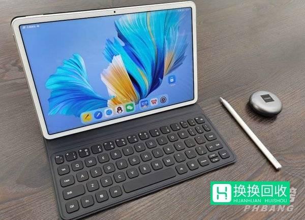 华为MatePad11屏幕怎么样(详细介绍)