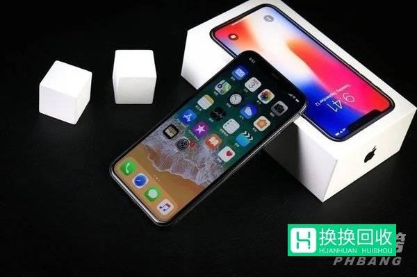iPhone13ProMax参数(详细介绍)