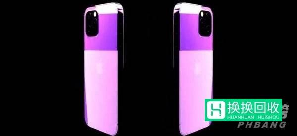 iphone13和13pro同时发布吗(有什么不一样)