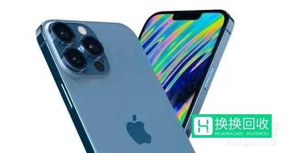 iphone13和12pro有什么区别(哪个好)